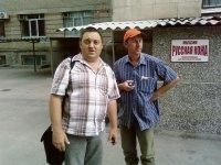 Михаил Новиков, 14 марта , Ростов-на-Дону, id8515301